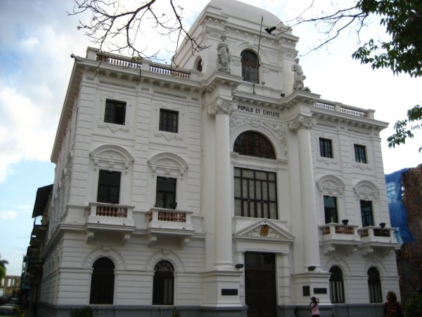Museum of the History of Panama